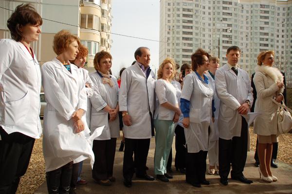 Одинцовская центральная районная больница црб адрес
