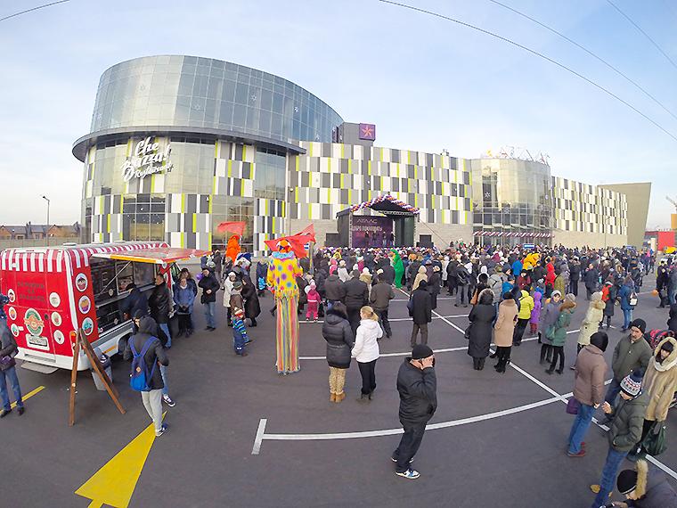 Торжественное открытие ТЦ Атлас в Одинцово