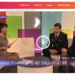 """Телеканал """"360 Подмосковье"""" открыл в филиал в Одинцове"""