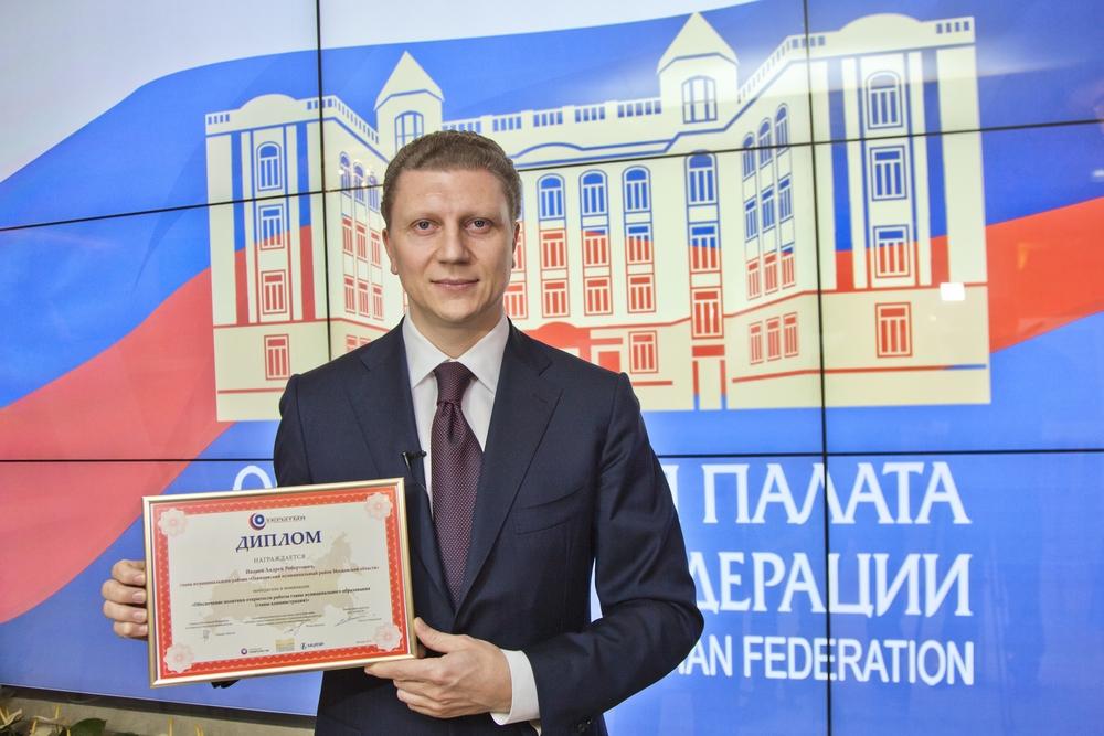 Глава Одинцовского района Андрей ИВАНОВ