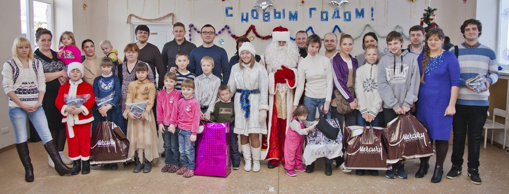 Общественная палата Одинцовского района поздравила воспитанников социального центра с Новым годом-2015