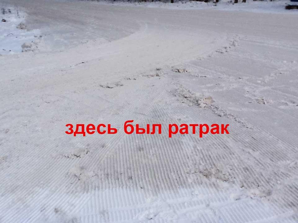 Манжосовская гонка-2014