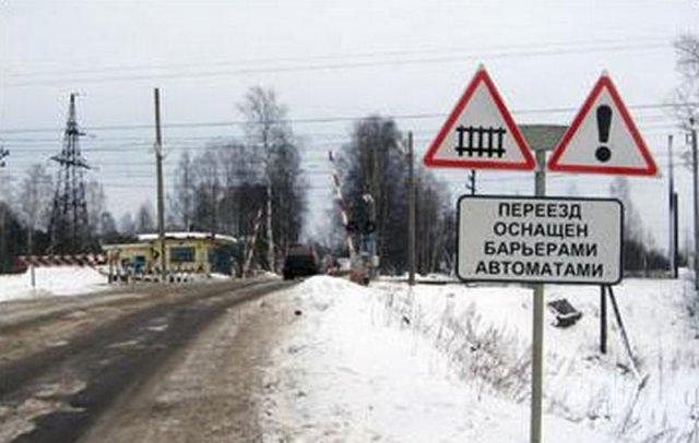 Путепровод Перхушково