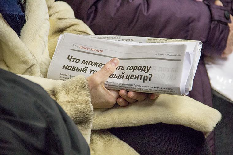 Жители Одинцово против строительства торгового центра на улице Чикина