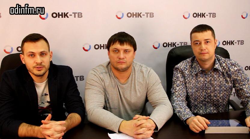 Александр Ермошин, Дмитрий Пронин, Леонид Пигарин