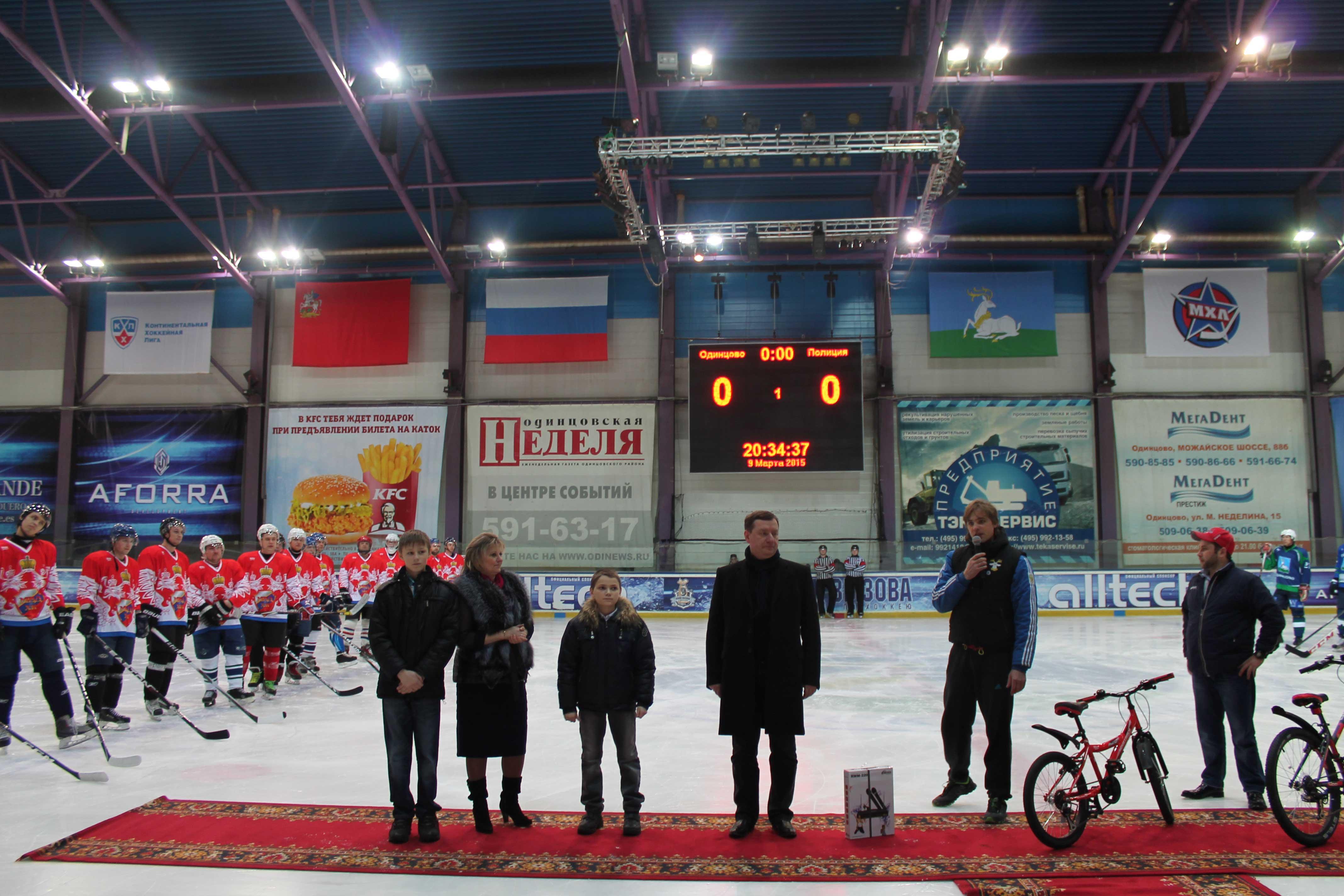 Хоккей в Одинцово