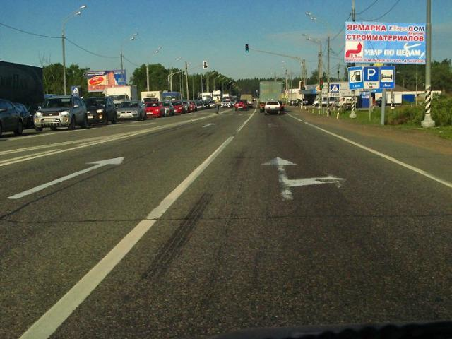 Минское шоссе