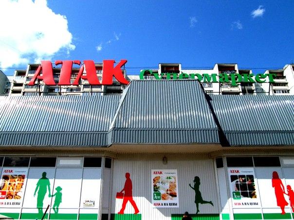 Атак в Звенигороде