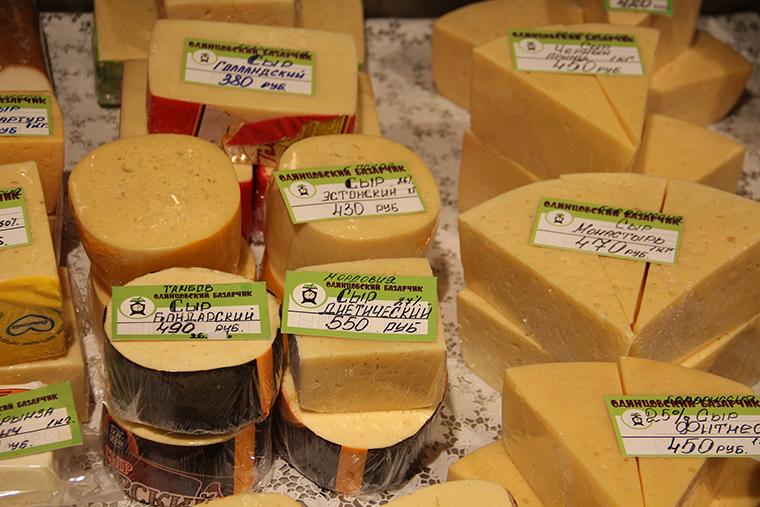 Сыр в Одинцовском Базарчике