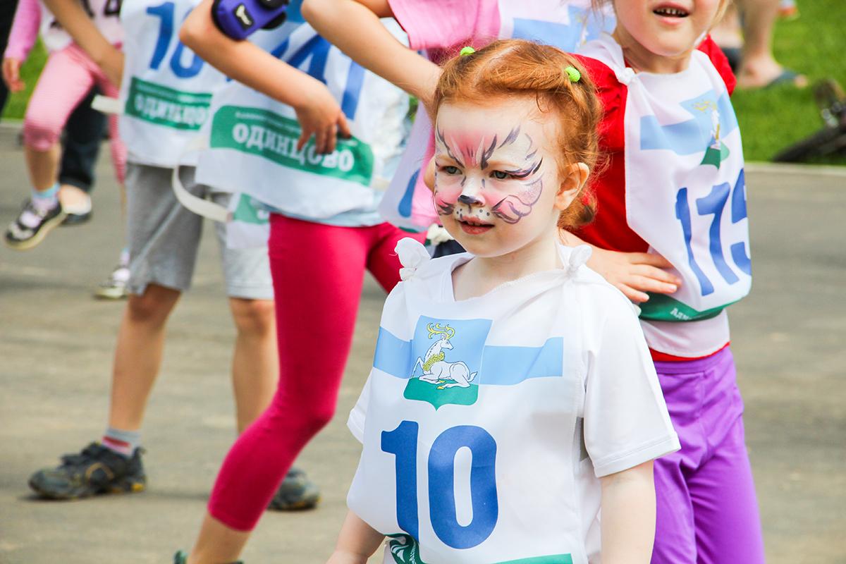 День защиты детей в Одинцово