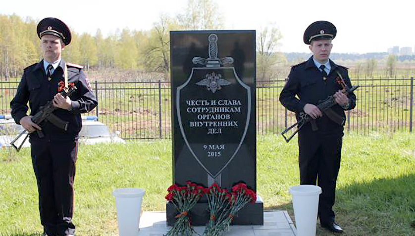 Мемориал Звенигород