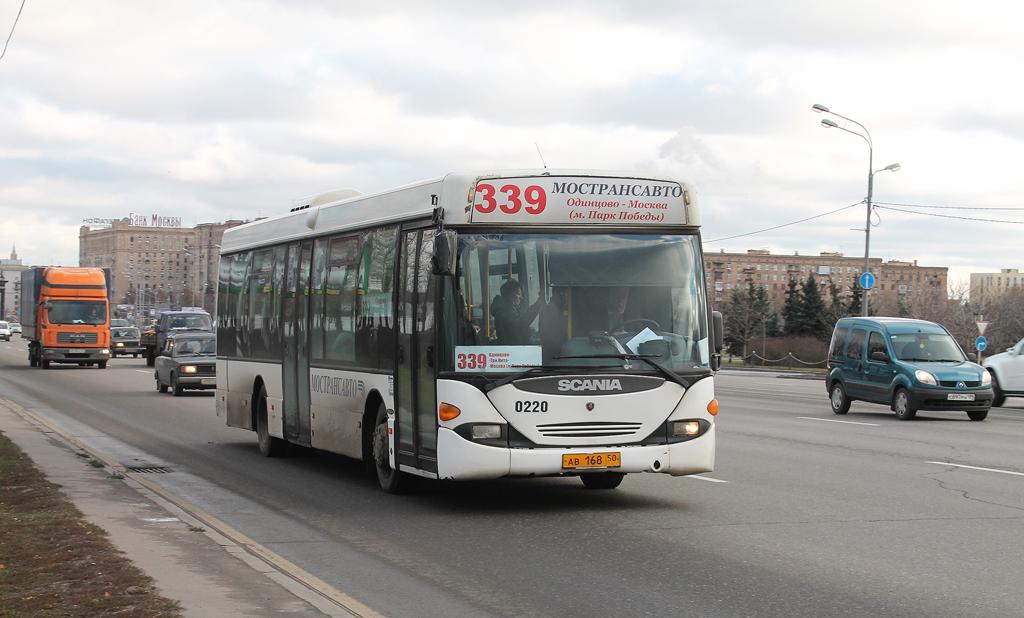Автолайн 339