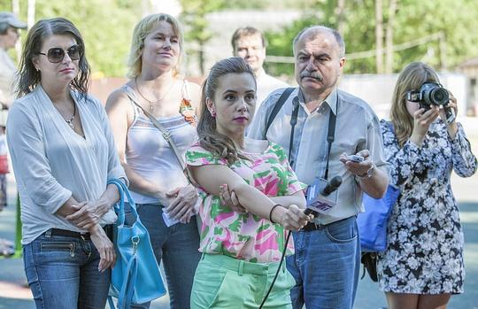 Презентация лыжероллерной трассы в Одинцово