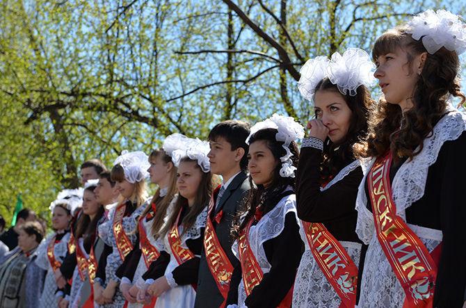 Последний звонок в регионах России