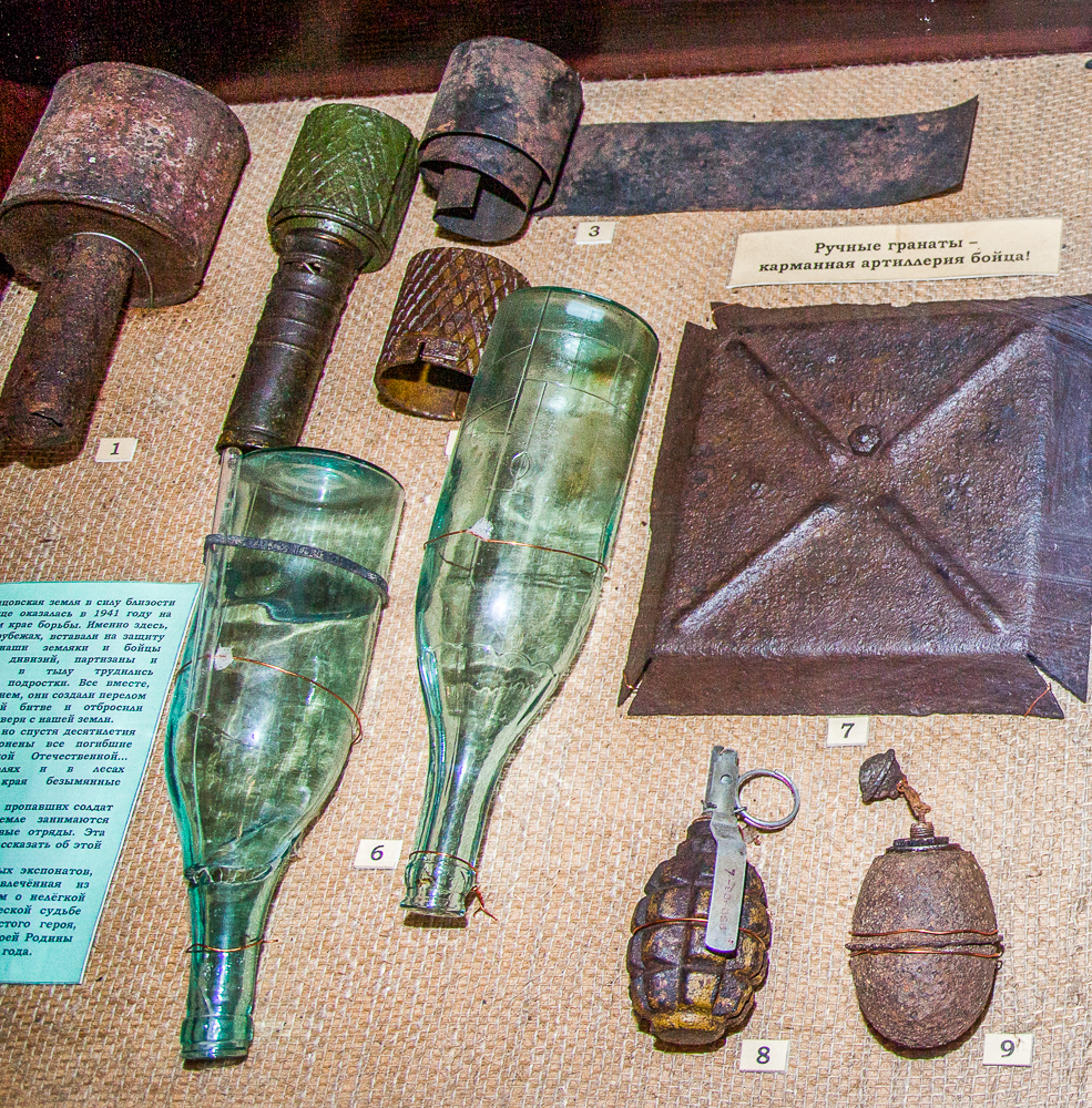 Выставка артефактов ВОВ