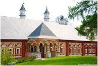 Звенигородский музей