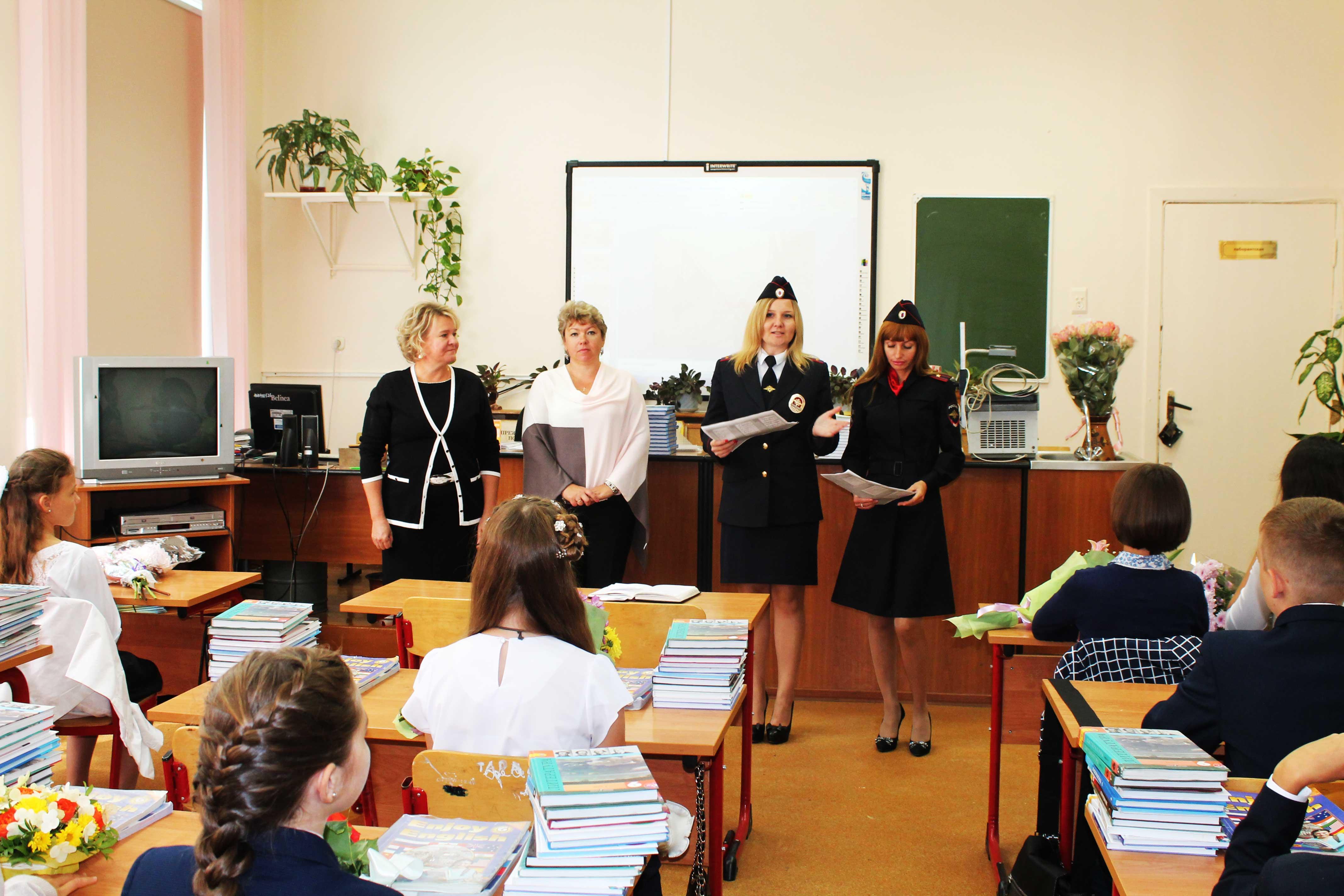 Полиция Одинцово и школьники