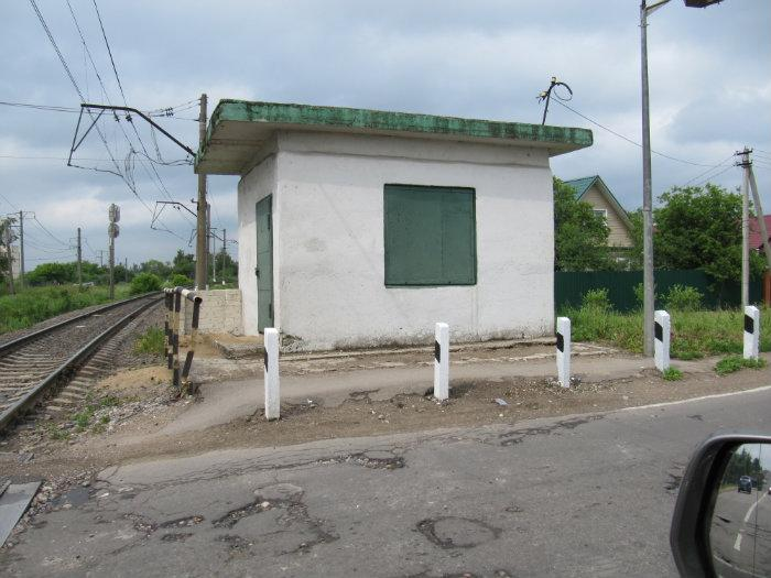 Переезд Кубинка