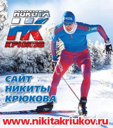 Сайт Никиты Крюкова