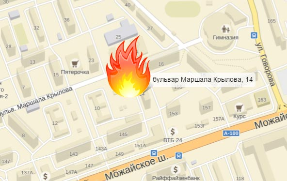 Ночной пожар, ул.Крылова, Одинцово