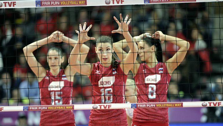 Волейбол, женщины: Россия - Голландия. Смотреть онлайн