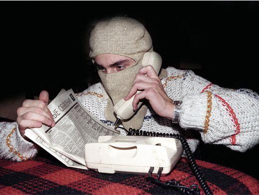 Одинцово, террорист-подросток, г.Одинцово