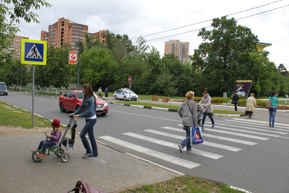 Пешеходам Одинцово на заметку!